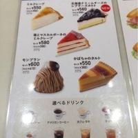 ドトール JR鳥取駅店の写真