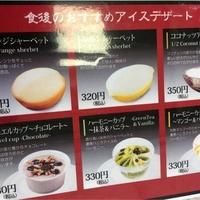 焼肉レストラン マルヨシの写真