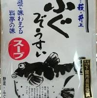 萩・井上の写真