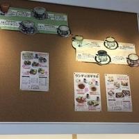 水屋珈琲 姫路文学館の写真