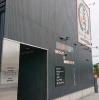 とんかつ和Dining  味里(misato)の写真