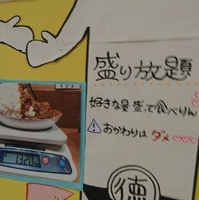 CAFETERIA 岡崎農場の写真