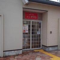 コナンの家 米花商店街 喫茶ポアロの写真