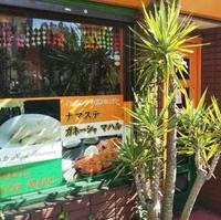 ナマステ ガネーシャマハル 兵庫本店の写真