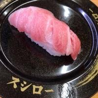 スシロー 春日井春見店の写真