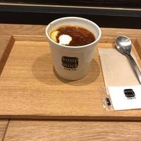 スープストック東京 テルミナ2店(錦糸町)の写真