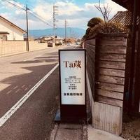 Ta蔵の写真