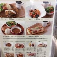 MAPLE HOUSE THE MARKET 金沢百番街店の写真