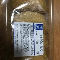三代目茂蔵 浦和直売所の写真