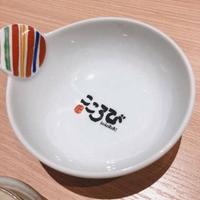 鳥取美食 こころび 末広通り店の写真