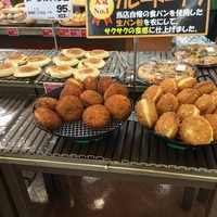 セイミヤ 神栖店の写真