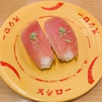 スシロー 旭川永山店の写真