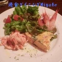 遊食ダイニング Miyakeの写真