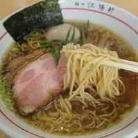 麺や 江陽軒の写真