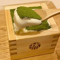 MACCHA HOUSE 抹茶館 MOP滋賀竜王の写真