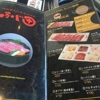 特撰黒毛和牛炭火焼肉 ふじ田 結城店の写真