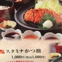 とんかつ 池田屋 川西店の写真