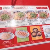 宮っ子ラーメン 阪急十三店の写真