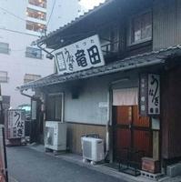 竜田の写真
