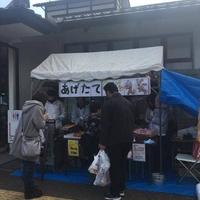 道の駅 あいの土山の写真