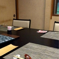 日本料理 梅元の写真