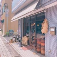 グリーンコーヒー 段原店の写真