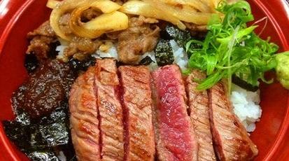 牛 丼 神戸