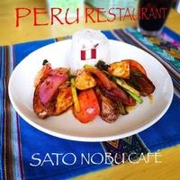 ペルー飯店 さとのぶカフェの写真