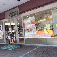 ケーキハウス・アン 香椎参道店の写真