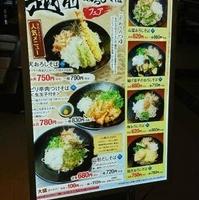 天然温泉 極楽湯 福井店の写真