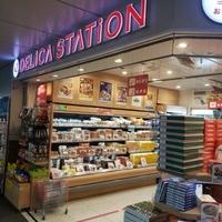 デリカ ステーション 新横浜駅 新幹線のりば(東口)・東乗換口改札内コンコース店の写真