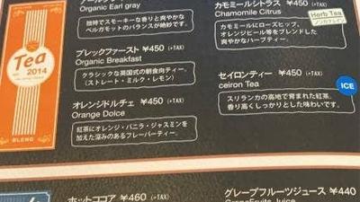 川 ホキ コーヒー 太田