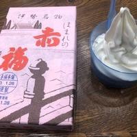 ヨゴリーノ 宝塚北サービスエリア店の写真