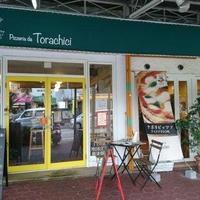 Pizzeria da Torachiciの写真