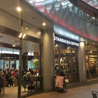 スターバックスコーヒー リバーウォーク北九州デコシティ店の写真
