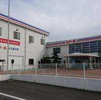 伯方の塩 大三島工場 ソフトクリーム売店の写真