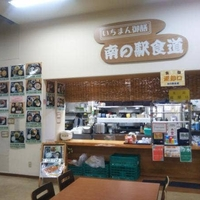 糸満市物産センター 遊食来の写真