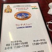 ナマステヒマール 早稲田店の写真