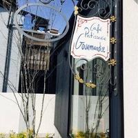 カフェ パティスリー グルマンディーズの写真