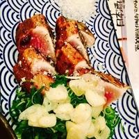 鮮魚と炉端焼き 魚丸 南草津店の写真