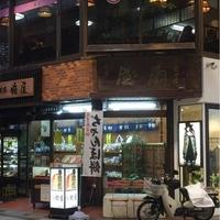 甘味処 扇屋本店の写真