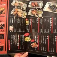 元祖串八珍半蔵門店の写真