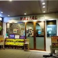 Indian Restaurant NAZIALの写真