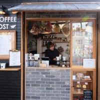 COFFEE POST Honkawagoeの写真