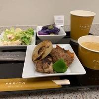 PARIYA DELICATESSEN 東京ミッドタウン店の写真
