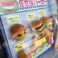 キーズカフェ 九州自動車道古賀サービスエリア店の写真