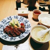 肉匠の牛たん たん之助 町田モディ店の写真