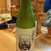 日本酒バル コトノハの写真