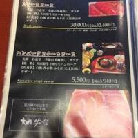 日本料理 丸治の写真
