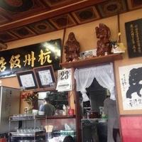 杭州飯店の写真
